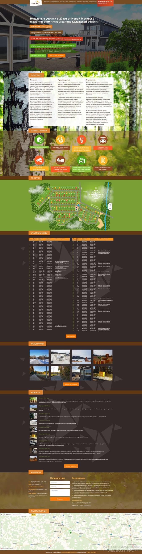 Создание сайта: Интерактивная карта для продажи земельных участков (после)
