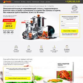 Сайт по продаже самогонных аппаратов