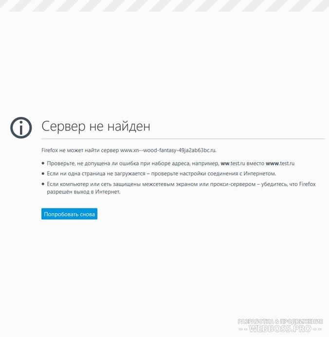 Создание сайта: Взломали сайт что делать? (после)