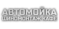"Логотип Автомойка ""MobiStyle"""