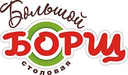 Логотип «Большой Борщ»
