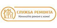 """Логотип Строительная компания """"Служба ремонта"""""""