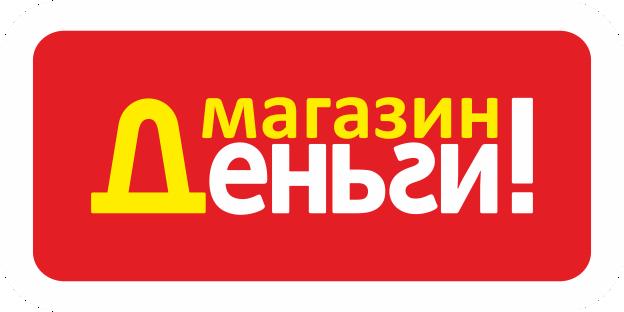Логотип «Всемда»