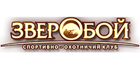 """Логотип Пейнтбольный клуб """"Зверобой"""""""