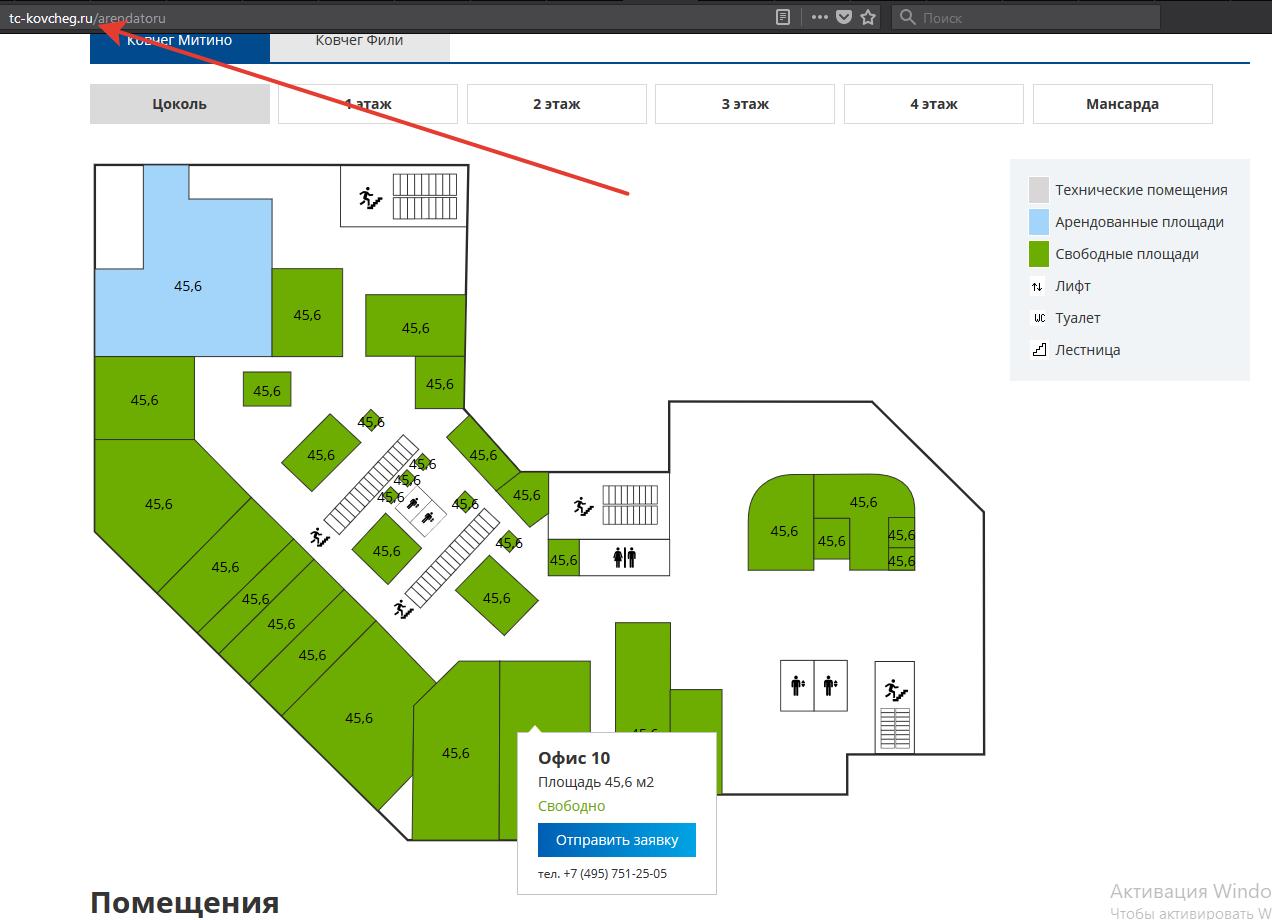 Образец разработанной интерактивной схемы для торгового центра